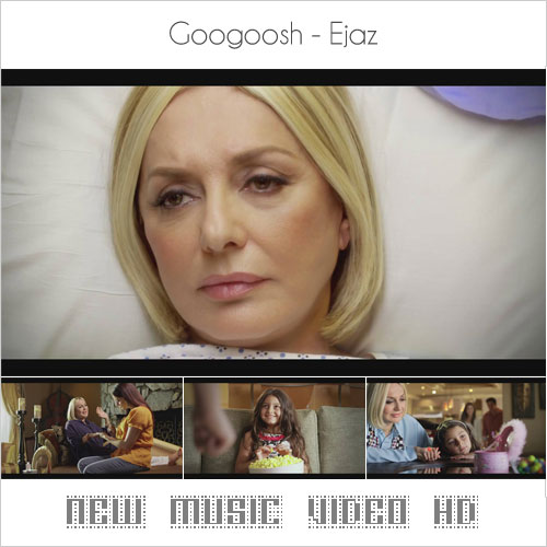 Googoosh - Pishkesh MP3